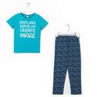 Пижама для мальчика, цвет тёмно-синий/голубой, рост 128