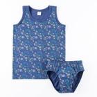 Комплект для мальчика (майка, трусы), цвет тёмно-синий, рост 110