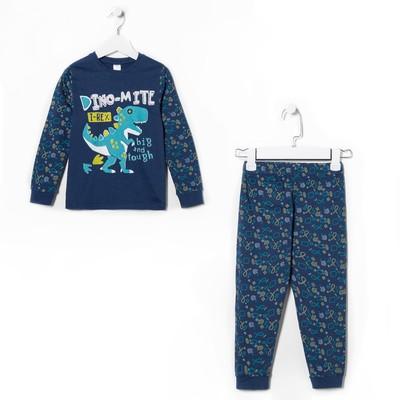 Пижама для мальчика, цвет тёмно-синий, рост 134