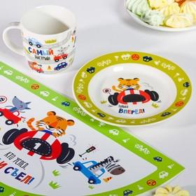 Набор детской посуды «Гонщик»: кружка 250 мл, тарелка Ø 17.5 см, салфетка 35 × 22 см