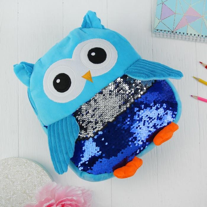 Мягкий рюкзак «Сова», с пайетками, цвет голубой