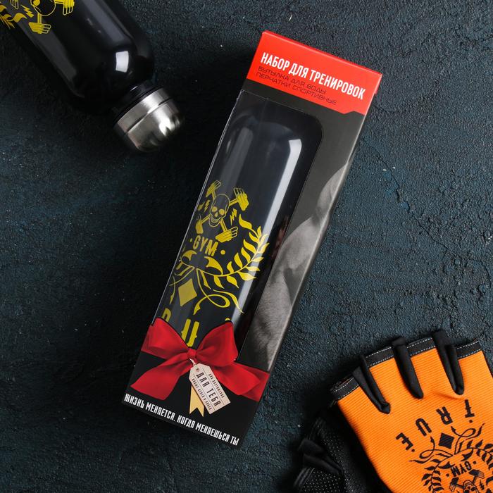 Набор для тренировок «Правда»: бутылка 600 мл, перчатки р-р М