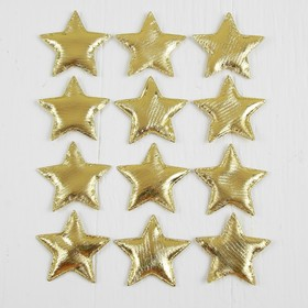 Звёздочки декоративные, набор 12 шт., размер 1 шт. 5.5 × 5.5 см, цвет золото
