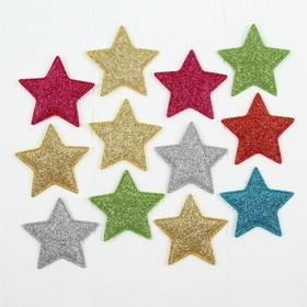 Звёздочки декоративные односторонние, набор 12 шт., размер 1 шт. 5.5 × 5.5 см, цвета МИКС