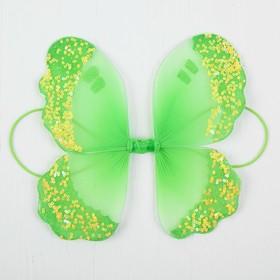 Миниатюра для кукол. Крылья на резинке «Сияние», цвет зелёный