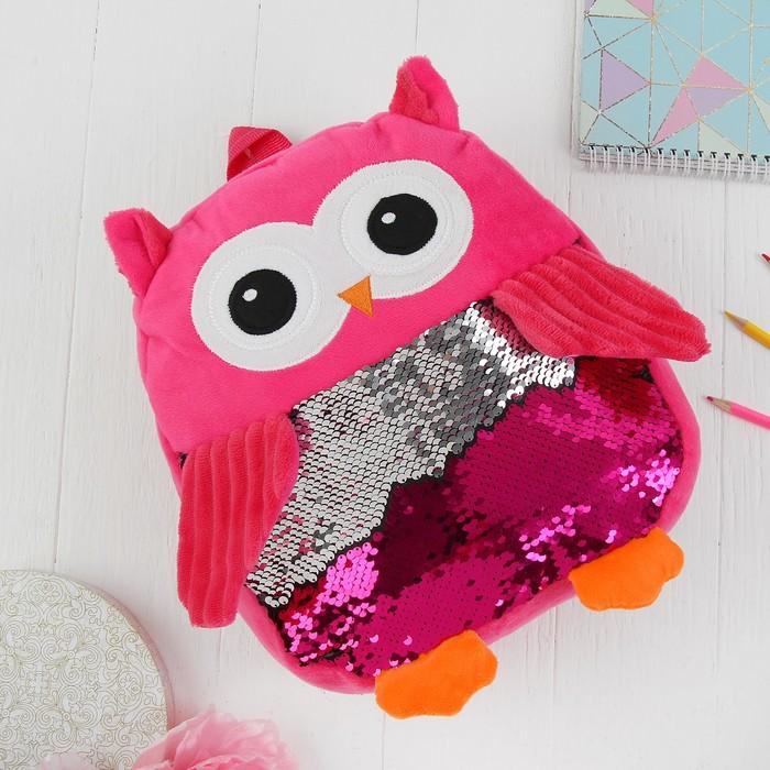 Мягкий рюкзак «Сова», с пайетками, цвет розовый