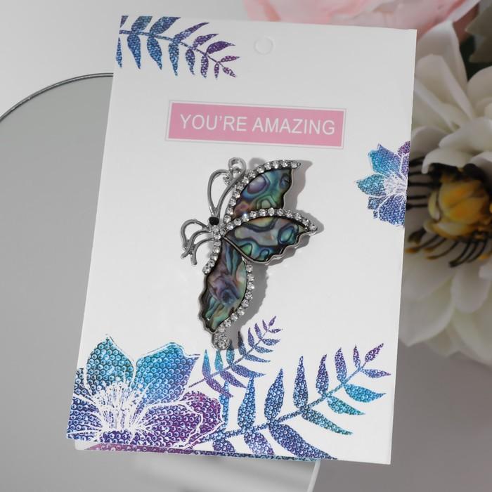 """Брошь """"Галиотис"""" бабочка со сложенными крылышками, в серебре - фото 234150979"""
