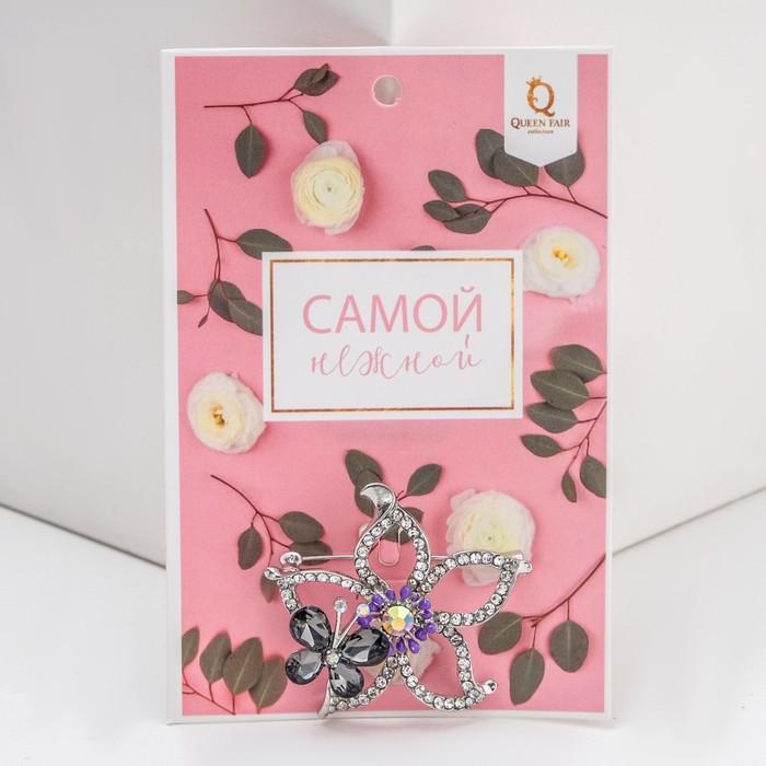 """Брошь """"Цветок"""" с бабочкой, цветная в серебре - фото 436985522"""