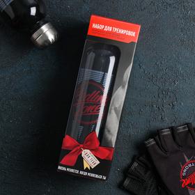 Набор для тренировок «Спорт»: бутылка 600 мл, перчатки р-р L