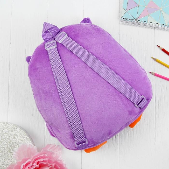 Мягкий рюкзак «Сова», с пайетками, цвет фиолетовый