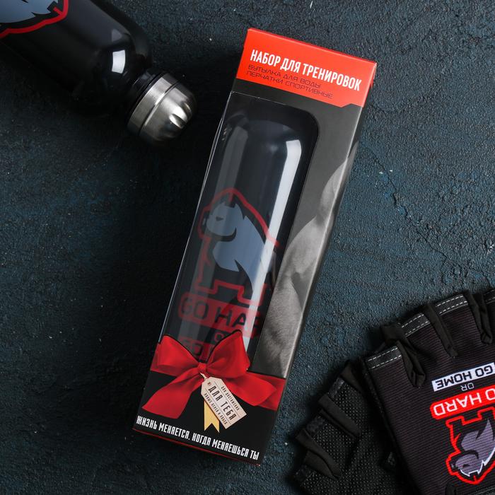 Подарочный набор «Добивайся»: перчатки L, бутылка 600 мл