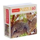 Пазл «Леопард», 60 элементов
