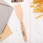 Лопатка деревянная Cooking, 28 × 5.5 × 0.4 см