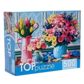 Пазл «Вазы с яркими цветами», 500 элементов