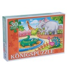 Пазл «Зоопарк», 30 элементов