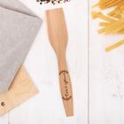 Лопатка деревянная «Самой чудесной», 28 × 5.5 × 0.4 см