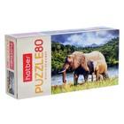 Пазл «Слоны», 80 элементов