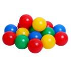 Набор  шариков для игровых комплексов, 30 шт.   275-012