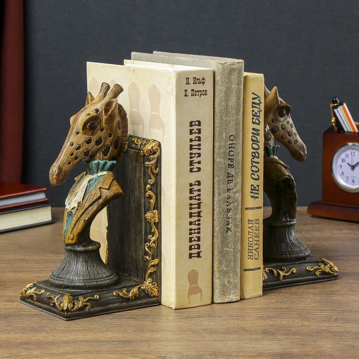 """Держатели для книг """"Жирафы"""" набор 2 штуки 20,5х20,5х8,5 см"""