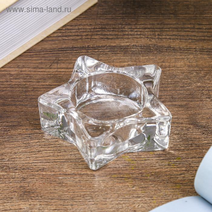 """Подсвечник стекло """"Звезда"""" 7,5х7,5х2 см"""