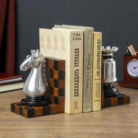 Bookends Chess set 2 pieces 14x22x9 cm