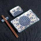 """Набор для суши """"Синее солнце"""", 4 предмета: блюдо 29,5х12 см, соусник 10х7,5 см, подставка 6х2 см, палочки"""