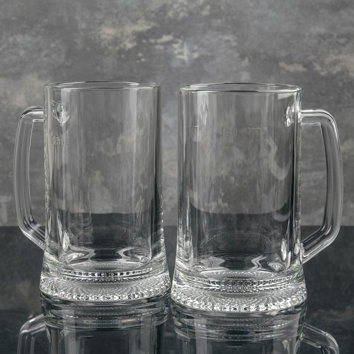 "Набор кружек для пива 500 мл ""Дрезден"", 2 шт"
