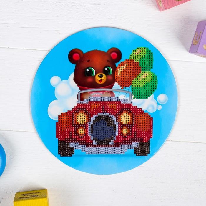 Алмазная мозаика для детей «Мишка», 18 х 18 см. Набор для творчества