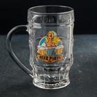 """Кружка для пива 500 мл """"Пинта. Праздник пива"""""""