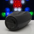 Световой прибор, 12 картинок, корпус пластик, реагирует на звук, 220V