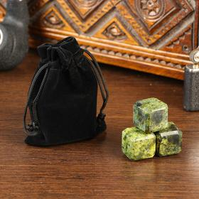 A set of whiskey stones, 3 PCs, 2x2x2 cm, serpentine