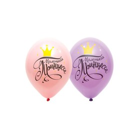 Balloon latex 14