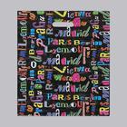 """Пакет """"Алфавит"""", полиэтиленовый с вырубной ручкой, 40 х 50 см, 80 мкм"""