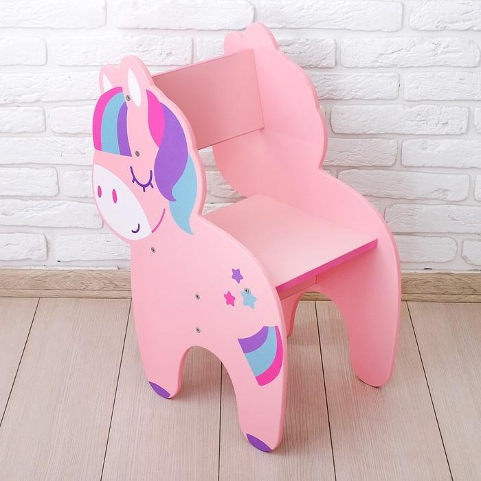 Стул детский «Пони»