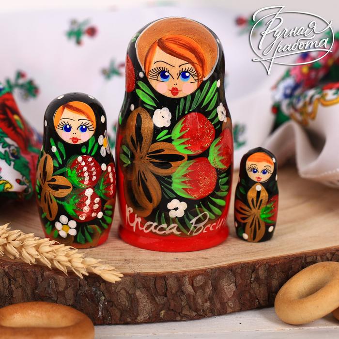 Матрёшка 3-х кукольная «Хохлома. Краса России», 10 см