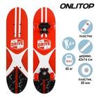 "Skateboard teenage ""SPORTS DRIVE LIFE"" 62х16 cm PVC wheels d=50 mm"