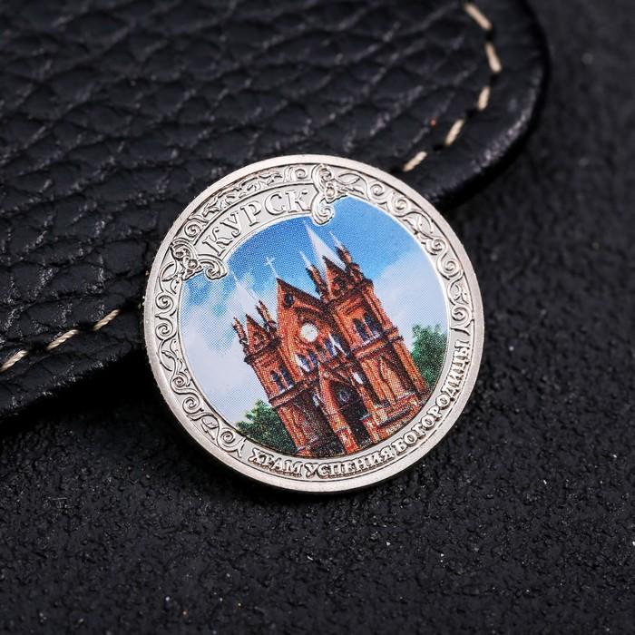 Сувенирная монета «Курск», d= 2.2 см