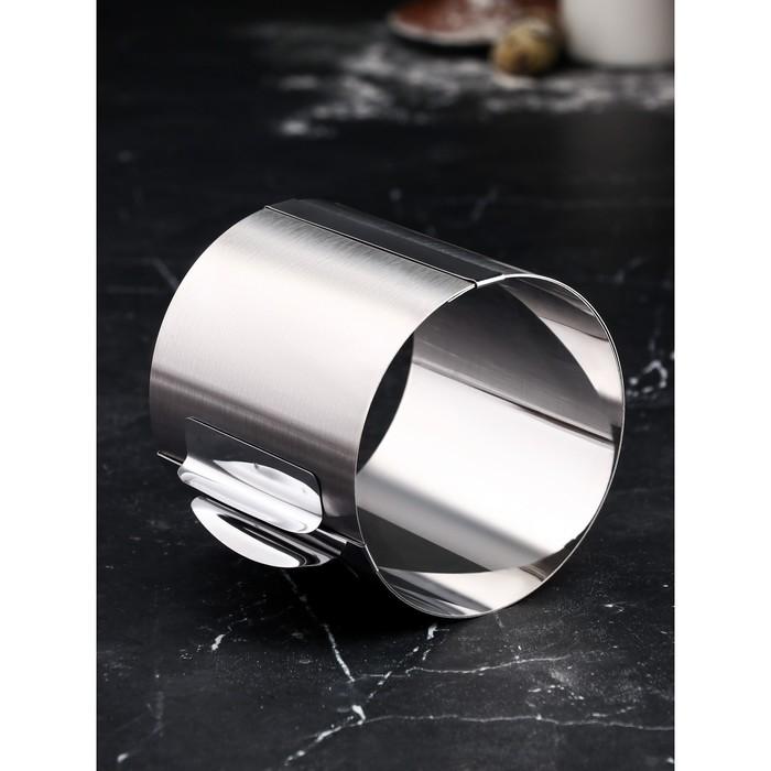 """Форма для выпечки и выкладки с регулировкой размера """"Круг"""", H-12 см, D-12-20 см"""