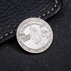 """Сувенирная монета """"Кемерово"""", 2,2 см"""