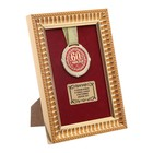 """Медаль в рамке """"С юбилеем 60 лет"""", диам. 5 см"""