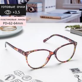 Glasses corrective 2060-2 B, color +3,5