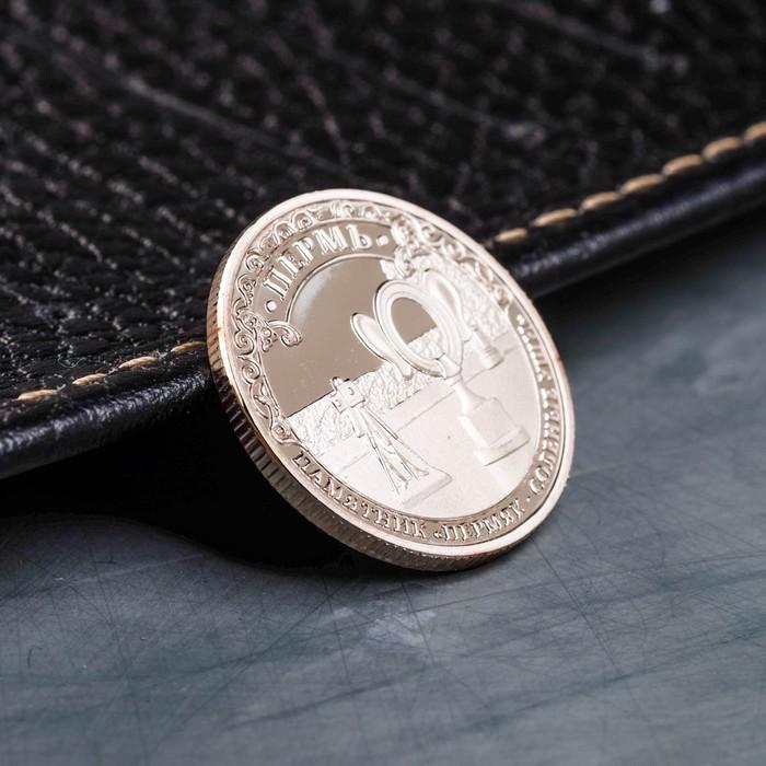 Сувенирная монета «Пермь», d= 2.2 см