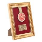 """Медаль в рамке """"С юбилеем 50 лет"""", диам. 5 см"""