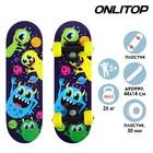 Скейтборд детский «Чёртики» 44х14 см, колёса PVC d=50 мм