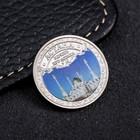 """Сувенирная монета """"Астана"""""""