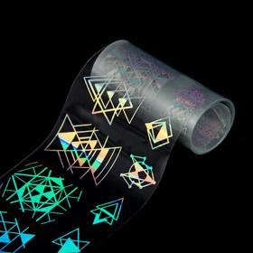 "Transfer foil for nail design ""Geometry"", 4 × 80 cm, colour holographic silver"