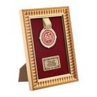 """Медаль в рамке """"С юбилеем 65 лет"""", диам. 5 см"""