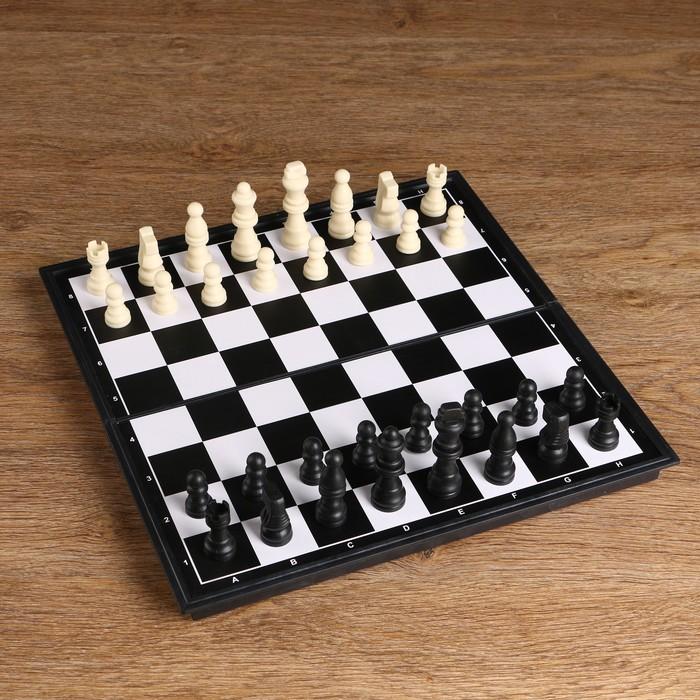 """Шахматы """"Слит"""", (фигуры пластик, доска пластик 31х31 см, король 6,5 см, пешка 3,0 см"""