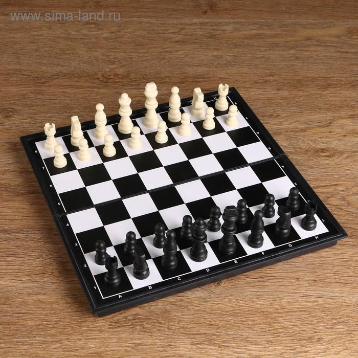 Игра настольная «Шахматы», 31×31 см, чёрно-белая, в коробке
