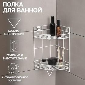 Полка угловая 2-х ярусная Доляна, 20×20×33 см, цвет белый